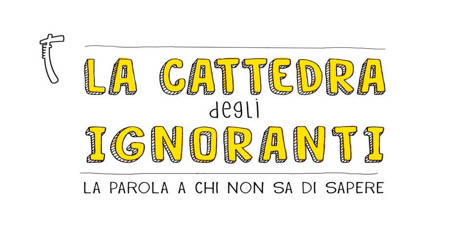 cattedra5 sito